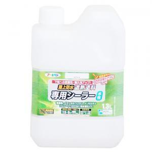 アサヒペン(Asahipen) 水性屋上防水遮熱塗料専用シーラー 1.3L