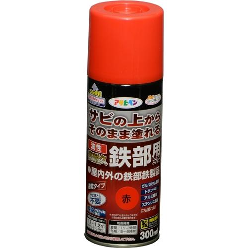 アサヒペン(Asahipen) 油性高耐久鉄部用スプレー 赤  300ml