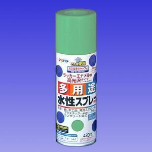アサヒペン(Asahipen) 水性多用途スプレー カジュアルグリーン 420ml