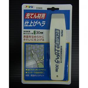 アサヒペン(Asahipen) 充てん材用仕上げヘラ 各サイズ