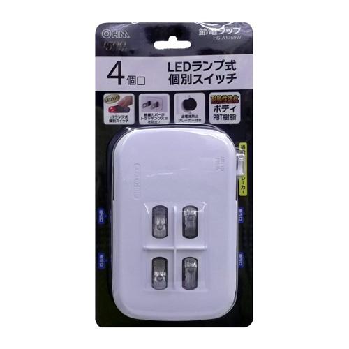 節電タップ4個口 HS−A1759W