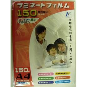 150ラミフィルム A420枚 LAM-FA420T
