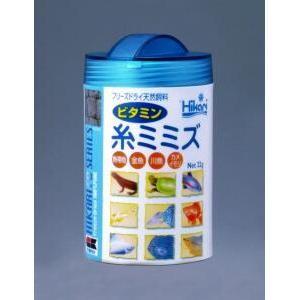 ひかりFDビタミン糸ミミズ 22g