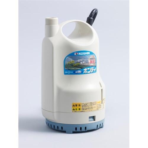 工進(KOSHIN) 高圧水中ポンプ SM−525H 25ミリ
