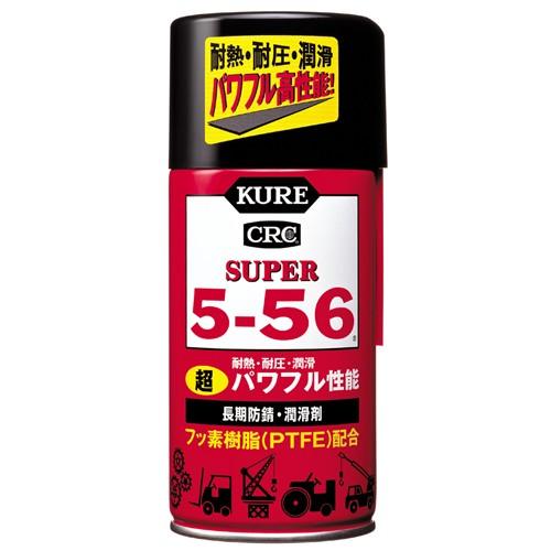 スーパー556320ML  2003