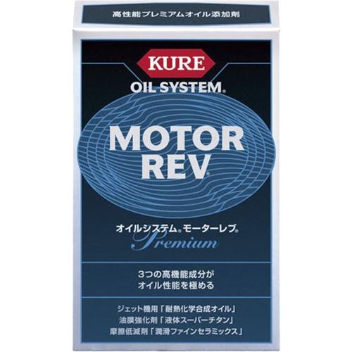 高性能オイル添加剤 モーターレブ 2086