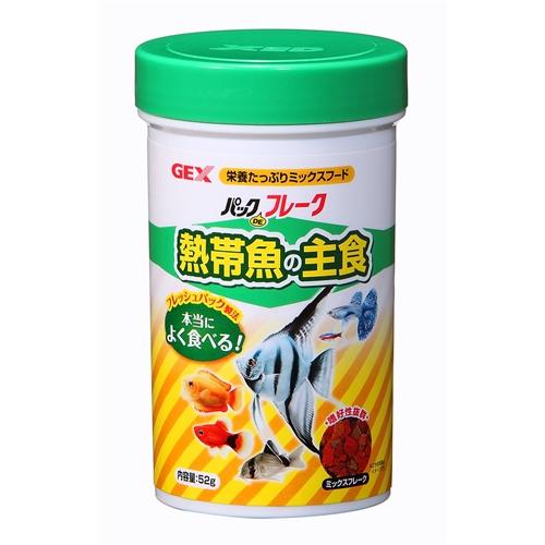 ジェックス パックDEフレーク 熱帯魚の主食 52g