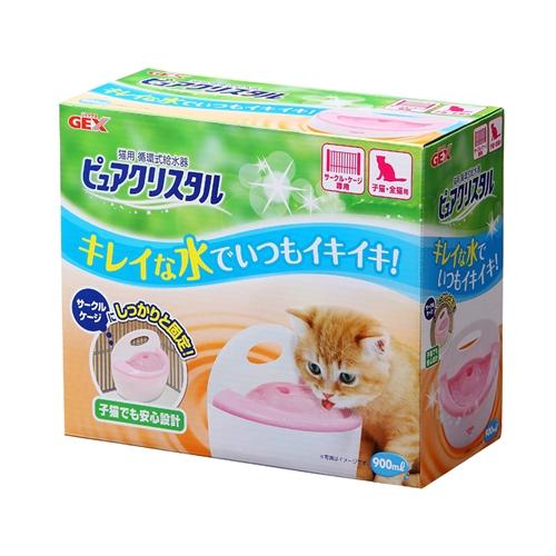ジェックス ピュアクリスタル サークル・ケージ 猫用