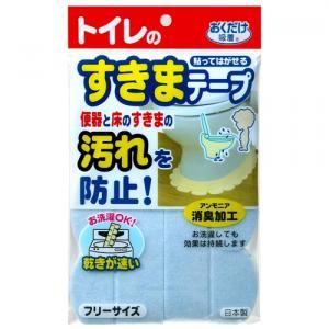 便器すきまテープ ブルー OD−51