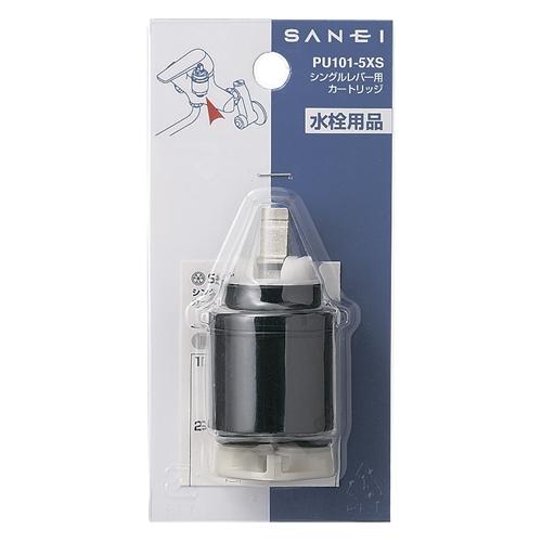 SANEI シングルレバー用カートリッジPU101-5XS