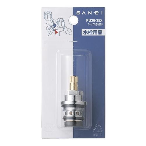 SANEI シャワ切替部PU36-35X