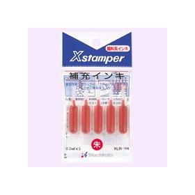 Xスタンパー補充インキ XLR−11N 朱色 5本入