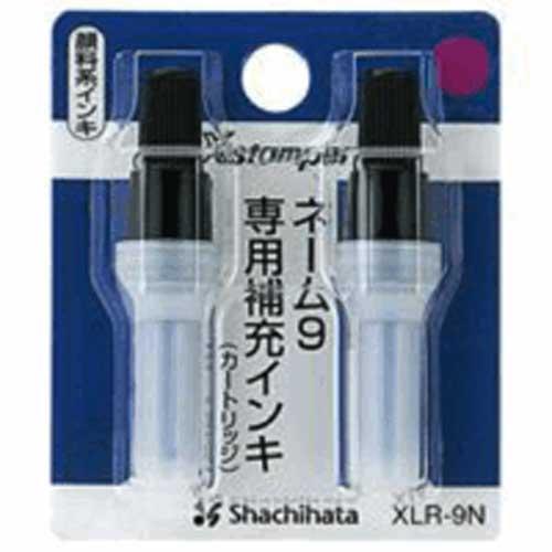 シヤチハタ ネーム9用補充インキ XLR−9N 紫 2本入 221229