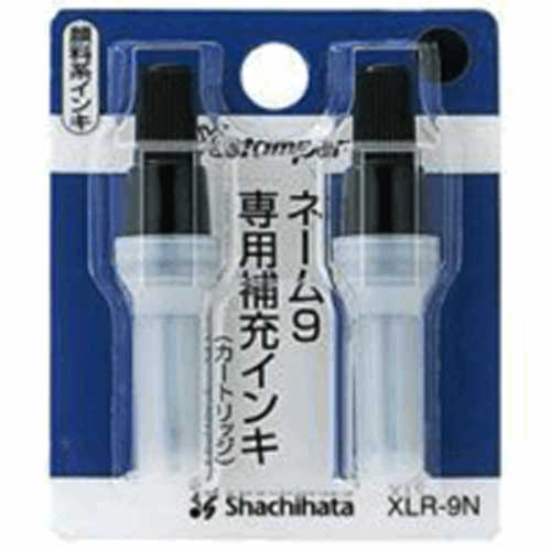 シヤチハタ ネーム9用補充インキ XLR−9N 黒 2本入 221226