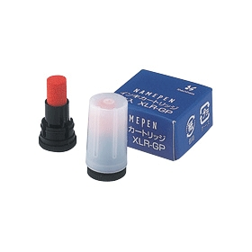 Xスタンパー補充インキ ネームペン用 朱色 2本入 339464