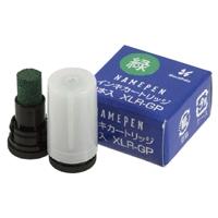 Xスタンパー補充インキ ネームペン用 緑 2本入 322096