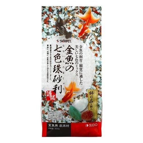 金魚の七色珠砂利 800g