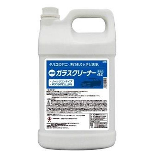 ☆ PROSTAFF(プロスタッフ) 業務用ガラスクリーナ933A661車用4L