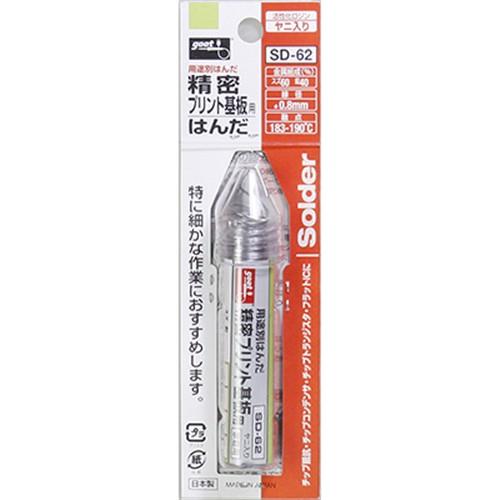 太洋電機精密基板用ハンダФ0.8mm