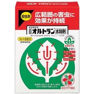家庭園芸用GFオルトラン水和剤