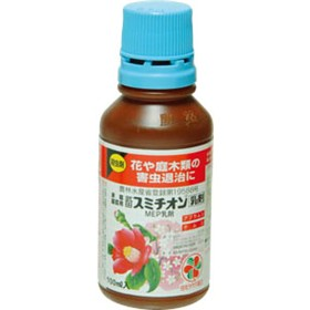 家庭園芸用武田スミチオン乳剤 100ml