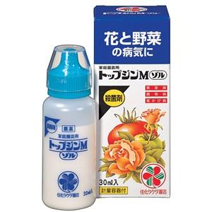 家庭園芸用トップジンMゾル 30ml