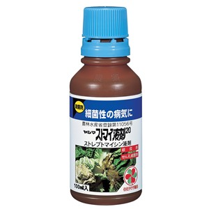 ヤシマストマイ液剤20 100ml