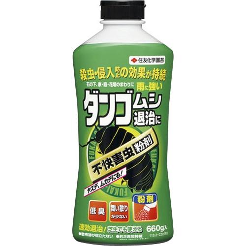 不快害虫粉剤 660g