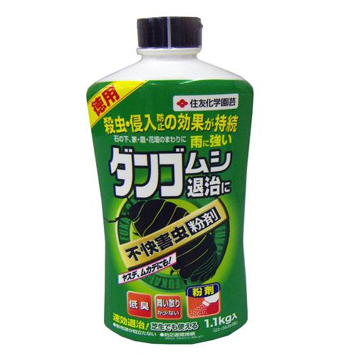 不快害虫粉剤 1.1kg