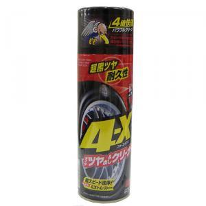 ソフト99(SOFT99) タイヤクリーナー 4-X