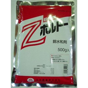 Zボルドー水和剤 500g