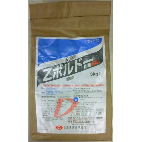 Zボルドー粉剤DL 3kg