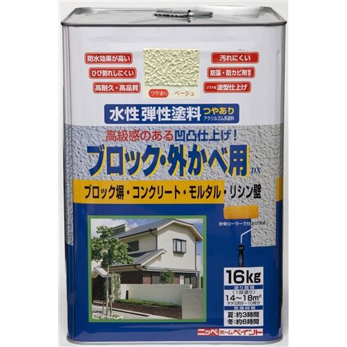 水性弾性塗料ブロック外壁用DX ベージュ 16kg