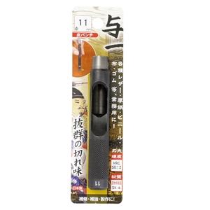 与一 皮パンチ (穴径) 11.0mm