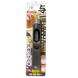 与一 皮パンチ (穴径) 12.0mm