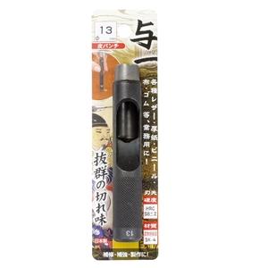 与一 皮パンチ (穴径) 13.0mm