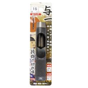与一 皮パンチ (穴径) 15.0mm