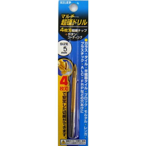 4枚刃マルチ超硬ドリル 5mm 26691