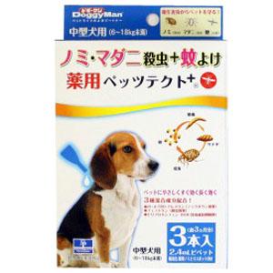 ◇ ドギーマン 薬用ペッツテクト+ 中型犬用 2.4ml×3本入り