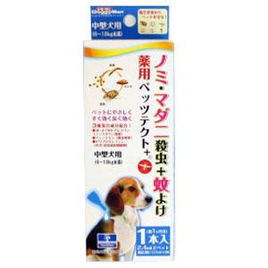 ドギーマン 薬用ペッツテクト+ 中型犬用 2.4ml×1本入り