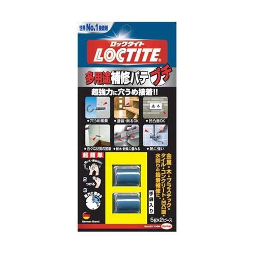 LOCTITE 多用途補修パテ プチ 5gx2 DEP010