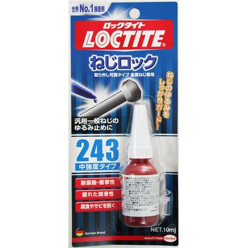 243 ねじロック ロックタイト LNR243 P−10ml
