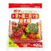 トマト・ミニトマトの肥料 400g