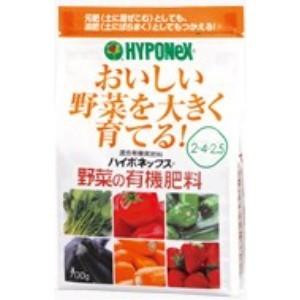 野菜の有機肥料 700g