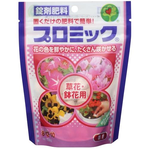 プロミック草花・鉢花 150g