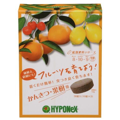錠剤かんきつ・果樹用 10錠×3