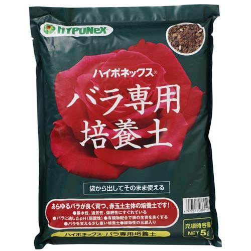 バラ専用培養土 5リットル