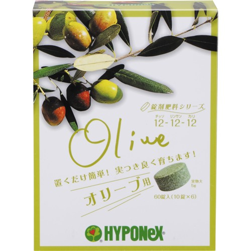 錠剤肥料オリーブ用 10錠×6