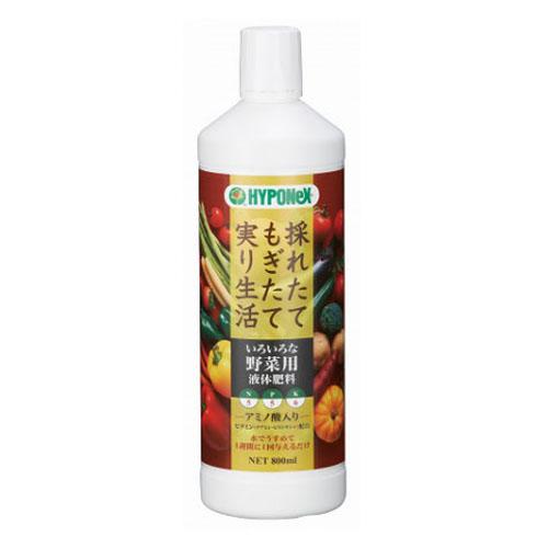 いろいろな野菜用液体肥料 800ml
