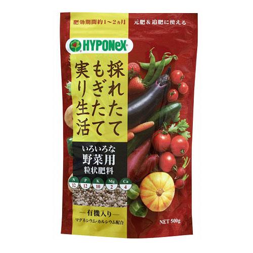いろいろな野菜用粒状肥料 500g